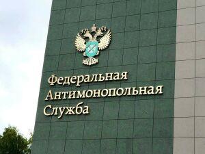Татарстанских госслужащих обучат контролю над антимонопольными рисками