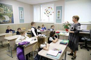 Работу по обучению детей с расстройствами навыков чтения и письма усилят в РТ