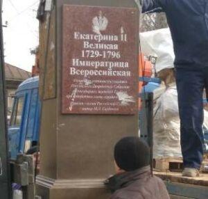 В Елабуге появится памятник Екатерине Великой