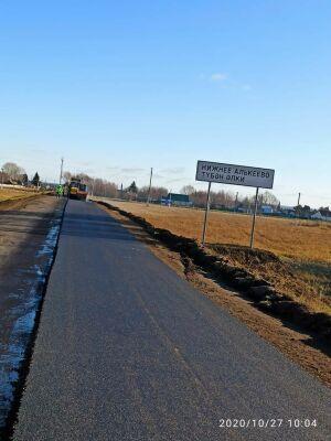 В Нижнем Алькеево отремонтируют дорогу от трассы до сельского дома культуры