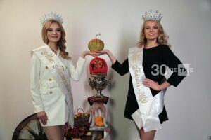 Финалистки «Мисс Татарстан-2020» поучаствовали в необычной фотосессии