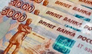 Проект бюджета Татарстана на 2021 – 2023 годы принят в первом чтении