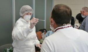 Роспотребнадзор по РТ: Медцентр вводит в заблуждение при тестировании на Covid