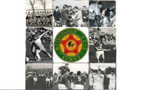 Футбольный клуб «КАМАЗ» отмечает сегодня 39-й день рождения