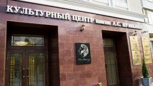В культурном центре им. Пушкина откроется выставка «Лоскутное волшебство»
