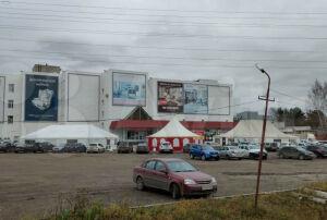 В Казани «Мебельград» выставили на продажу за 420 млн рублей