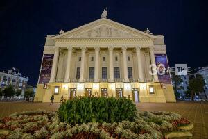 В Казани на жилье для сотрудников театра оперы и балета потратят 11 млн рублей