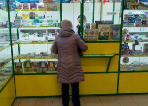 В Нижнекамске из-за закупок лекарств на черный день возник дефицит медикаментов