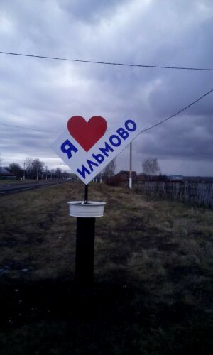 На въездах в села Дрожжановского района установили арт-объекты