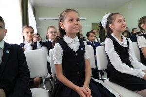 В Татарстане обновили требования к школьной форме