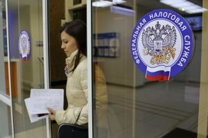 Отмена ЕНВД затронет около 2 млн индивидуальных предпринимателей России