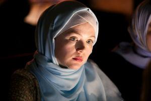 Молодых мусульман пригласили на форум «Исцеление» в Болгаре в январе 2021 года