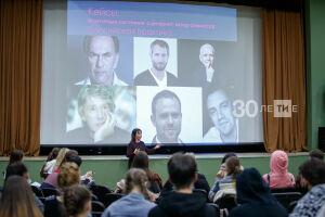 На интенсиве X форума «Время кино» участникам рассказали о правовой грамотности