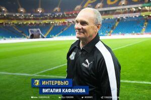 """Экс-тренер вратарей «Рубина»: «В моей жизни было два клуба: """"Рубин"""" и """"Ростов""""»"""