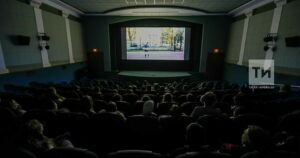 В Казани людям с инвалидностью покажут кино, проведут экскурсии и концерты
