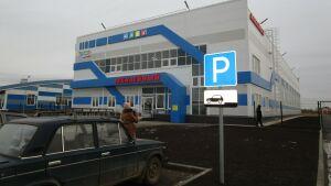 В Мамадыше готовится к открытию спорткомплекс «Юбилейный»