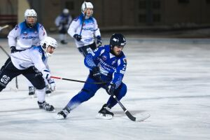 Хоккеисты «Ак Барс-Динамо» проиграли свой первый матч в Казани