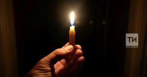 В части домов Нижнекамска временно отключат свет