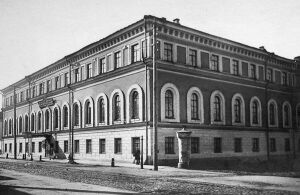 Со дня открытия Казанского окружного суда исполнилось 150 лет