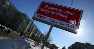 Заполняемость рекламных щитов в Казани из-за пандемии упала вдвое
