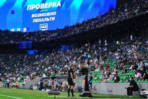 Арбитр, судивший матч «Краснодар» — «Рубин», отстранен до конца этого года