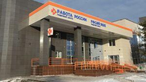 Кадровый центр Челнов во время пандемии выплатил около 600 млн рублей