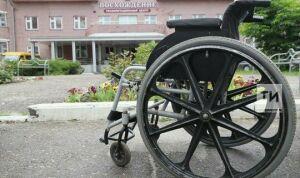 Для инвалидов Нижнекамска организуют ярмарку вакансий и горячую линию