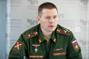 В 2020 году более 600 татарстанцев поступили на военную службу по контракту