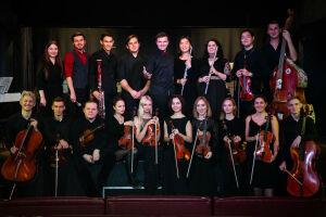 В Зеленодольске академический камерный оркестр даст рок-концерт