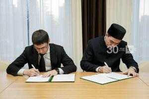 Болгарская исламская академия и «Татмедиа» подписали соглашение о сотрудничестве