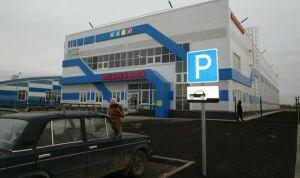 Универсальный спортзал в Мамадыше получил заключение о соответствии