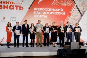 Поисковый отряд из Татарстана признан лучшим в России