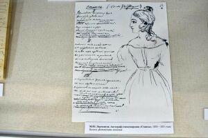 В Елабуге открылись две выставки из Лермонтовского музея-заповедника