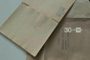 В Национальной библиотеке расшифровали три старинных дневника на арабской графике