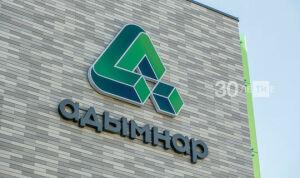 Комплексу «Адымнар» в Казани присвоят статус республиканского ресурсного центра