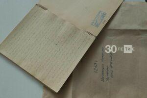 В Нацбиблиотеке РТ перевели написанные более века назад дневники татарки из Китая