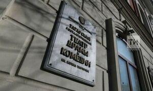 В театре Тинчурина хотят создать лабораторию татарской драматургии