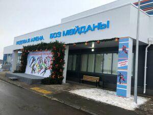 Минниханов открыл две ледовые арены в Татарстане
