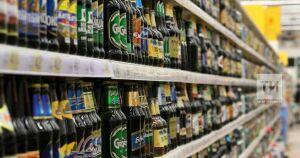 В аэропорту Казани в 2020 году конфисковали у физлиц более 500 литров алкоголя