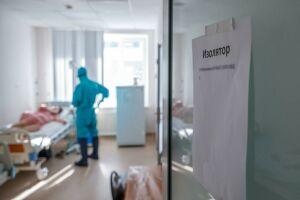 В Татарстане свободна почти тысяча коек для коронавирусных больных