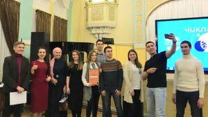В Татарском культурном центре Москвы проведут интеллектуальную игру «Чикләвек»
