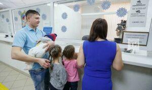 За три года в Татарстане 6 тыс. 638 сельских матерей получили выплаты