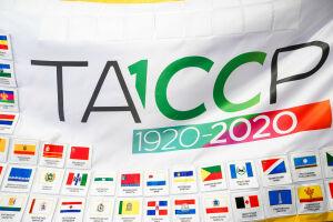 Минниханов: Юбилей ТАССР позволил по-новому оценить героический труд татарстанцев