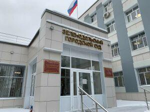 Суд обязал казанский магазин выплатить 30 тысяч рублей за укус скорпиона