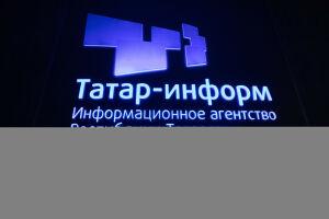 ИА «Татар-информ» стало самым цитируемым СМИ Татарстана в III квартале 2020 года