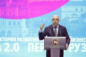 Силуанов: Регионы России должны быстрее осваивать федеральные деньги