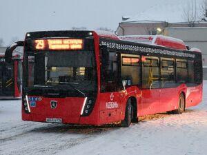 В Казани вышли в рейс 20 новых автобусов на газомоторном топливе