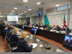 В Татарстане создадут стандарт работы с молодежью на предприятиях