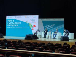Около 200 татарстанских специалистов поучаствовали в форуме рабочей молодежи