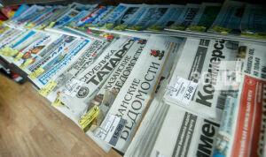 Для популяризации печатной продукции в Казани создали ассоциацию